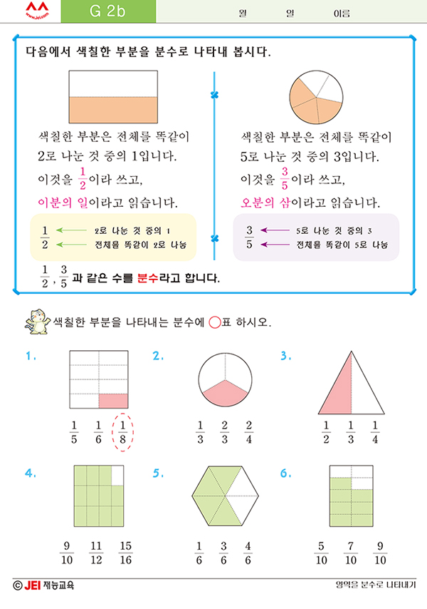 math_vol5_box1