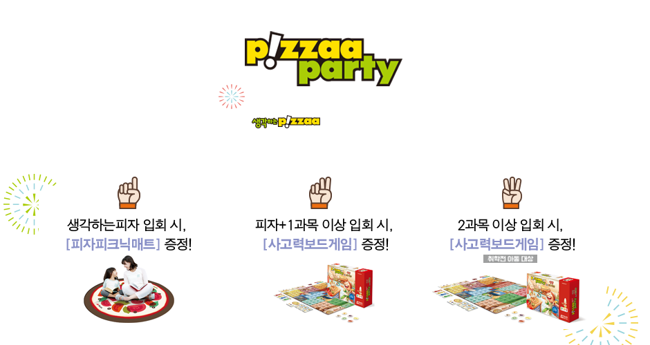 Pizzaa Party Event